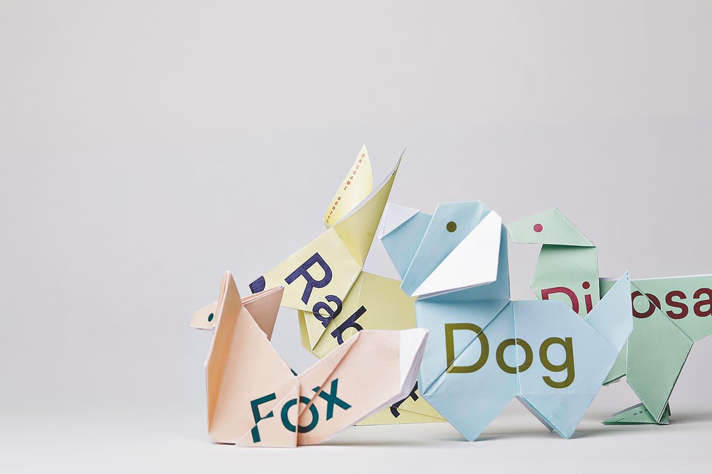 01-Sydlexia-Making-Sense-Of-Dyslexia-Campaign-Branding-Print-Origami-BBDO-Dubai-BPO