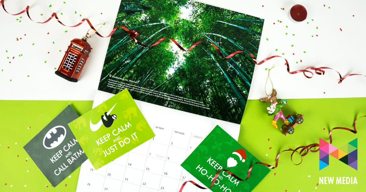 Календарь настенный (планинг) раскладной на скобу А3
