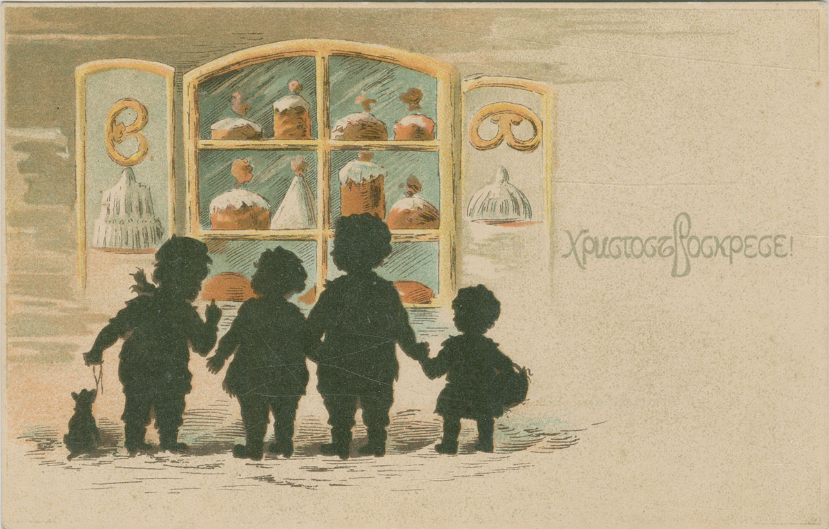Пасхальная-открытка-05
