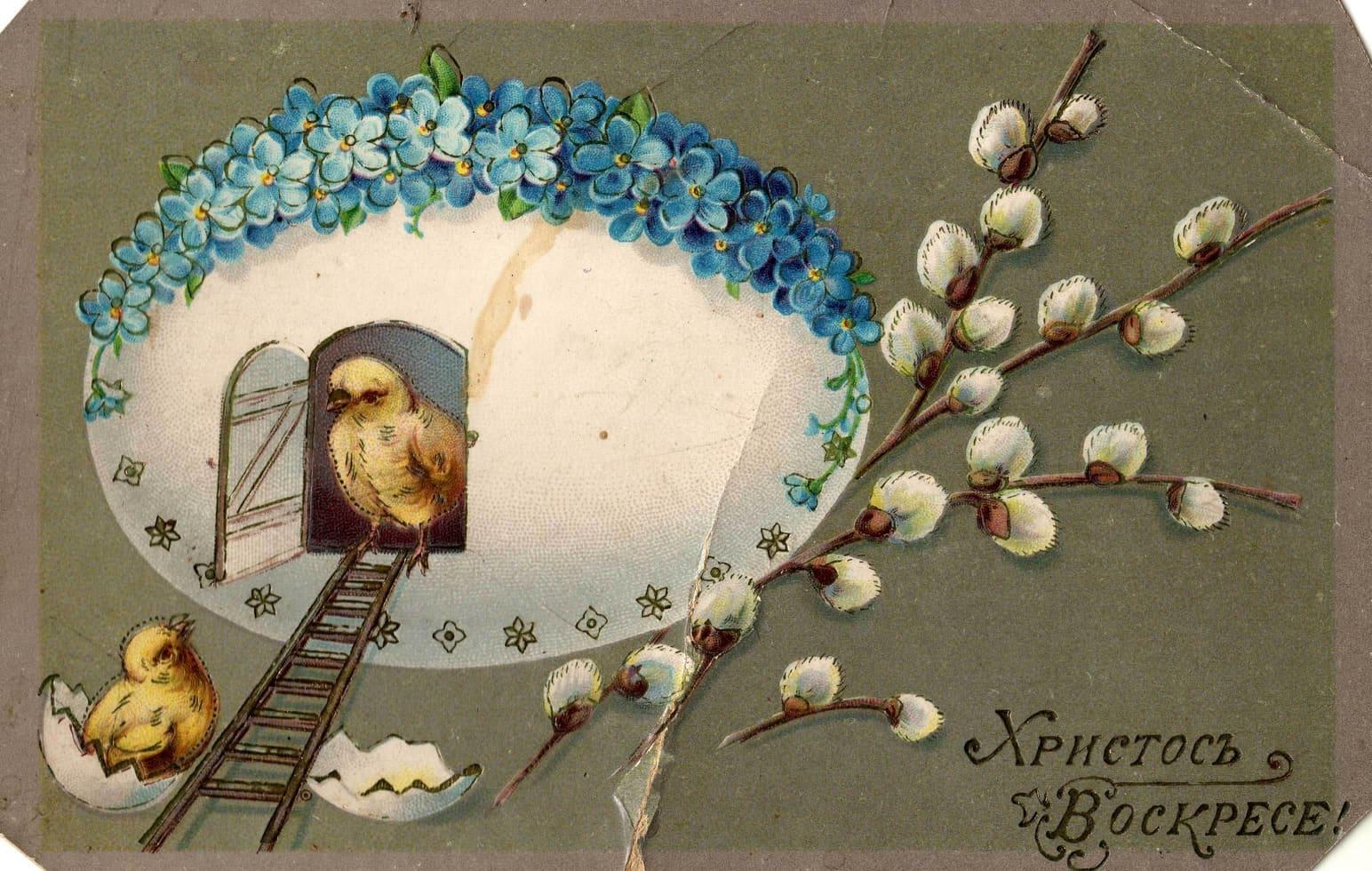 Пасхальная-открытка-08