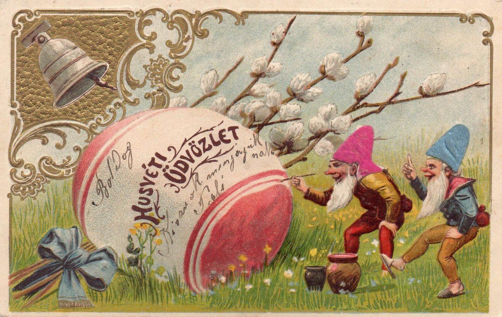 Пасхальная-открытка-14