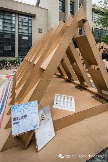 Exhibition-of-Carton-21
