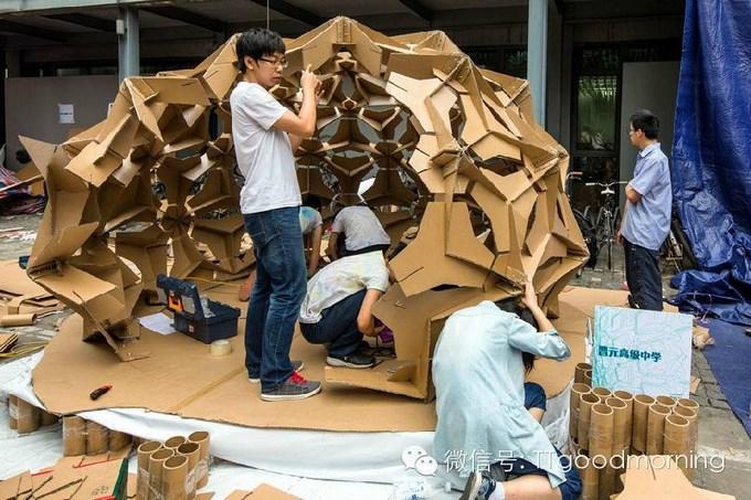 Exhibition-of-Carton-33