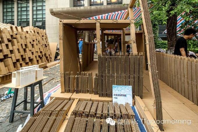 Exhibition-of-Carton-4