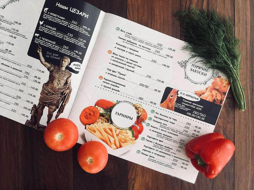 menu_site2
