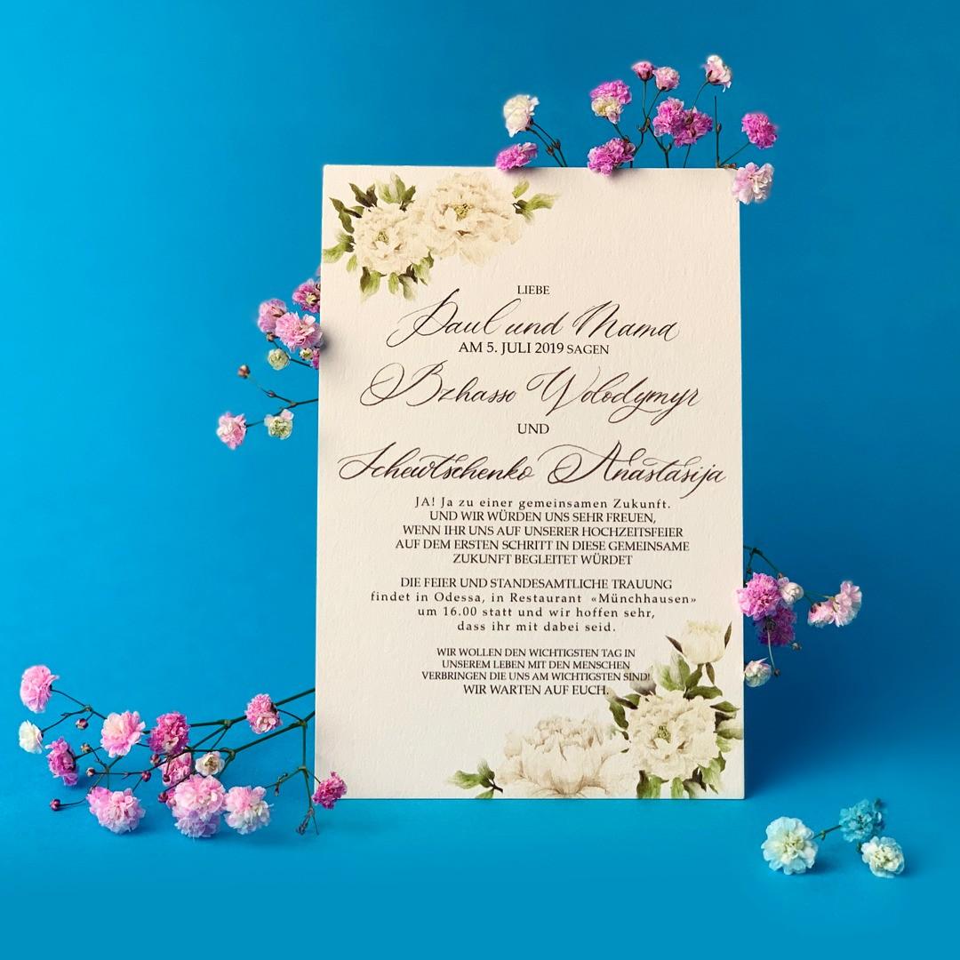 Печать пригласительных на свадьбу