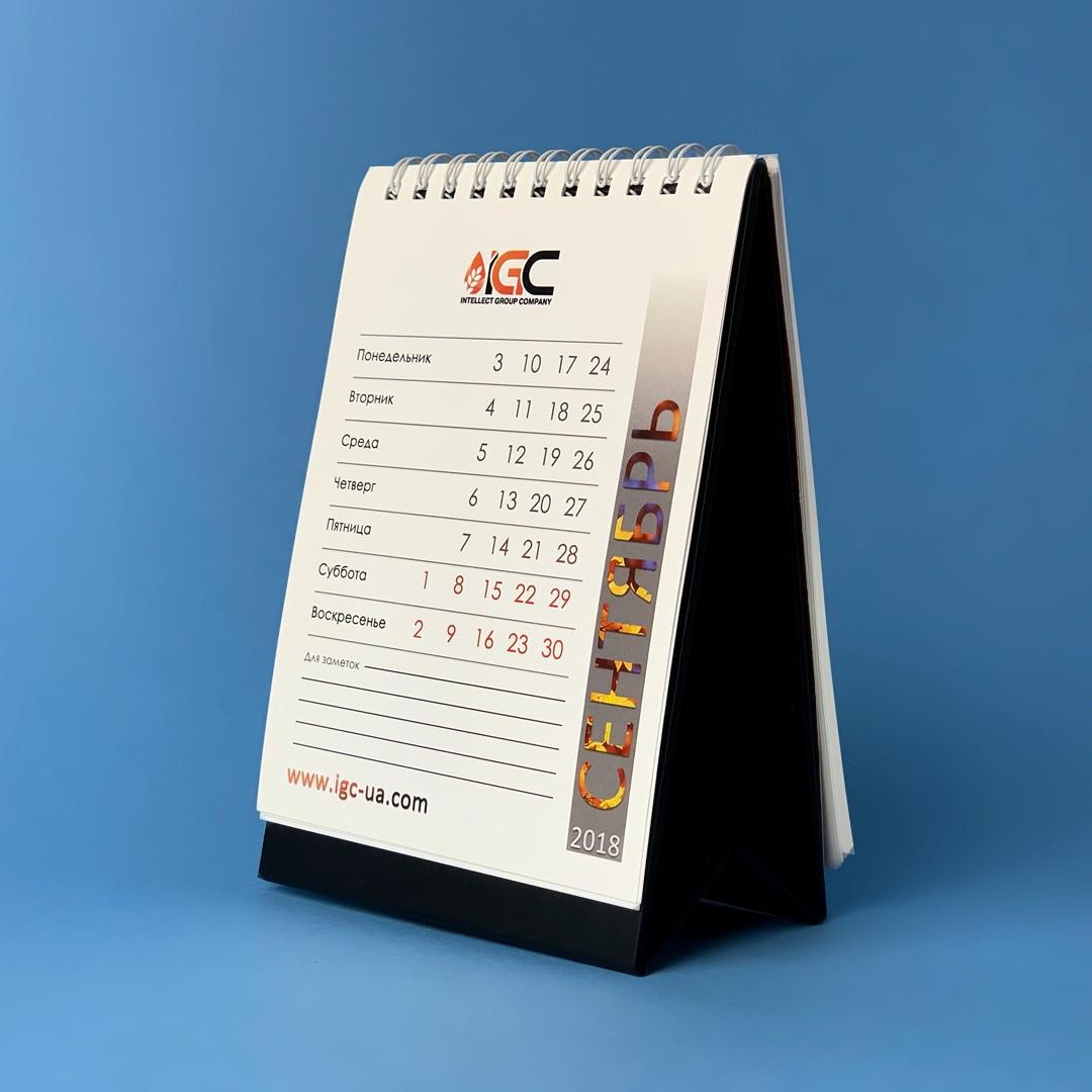 Изготовление и печать календарей в Одессе