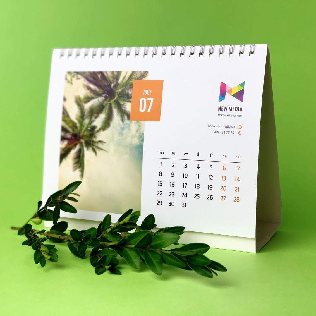 Фирменные календари с логотипом