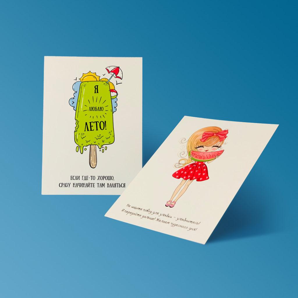 Печать открыток самостоятельно