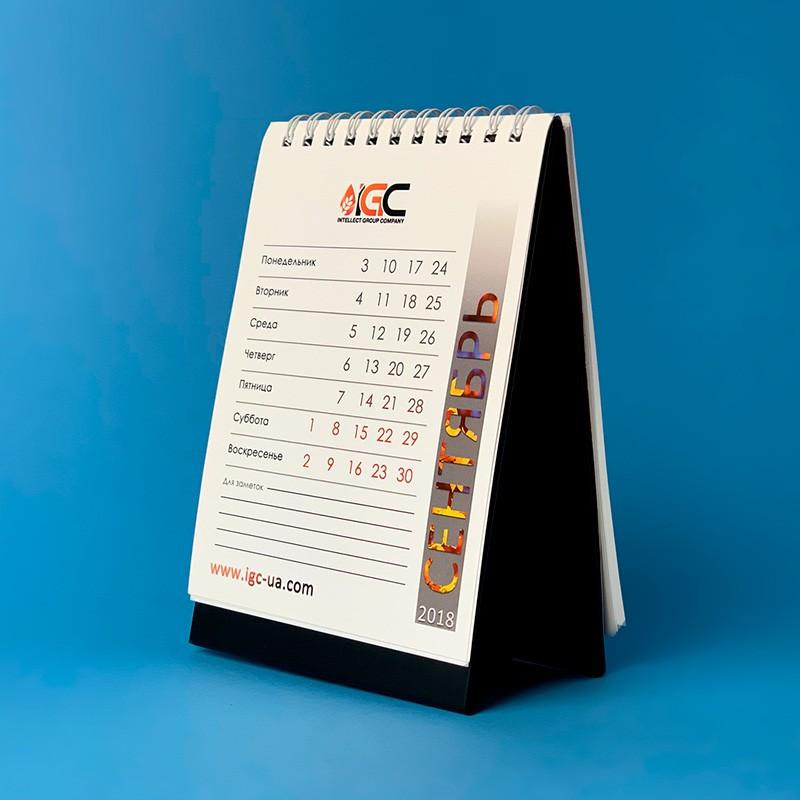 печать календарей в одессе