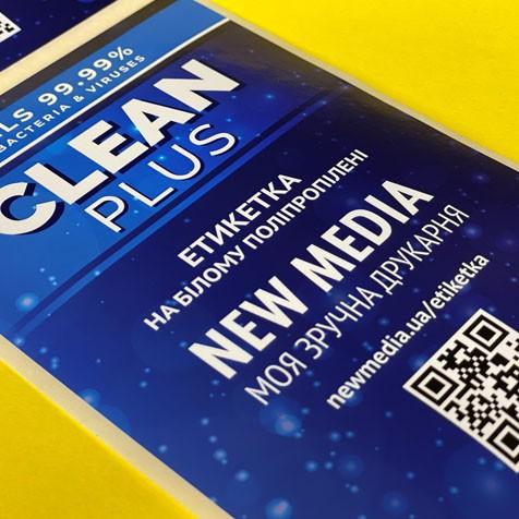 цифровая печать этикеток в рулонах малыми тиражами