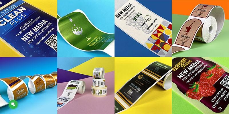 Як вибрати матерiал для друку етикеток?