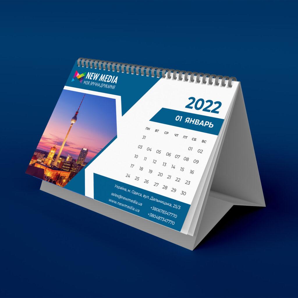 замовити друк настільних календарів